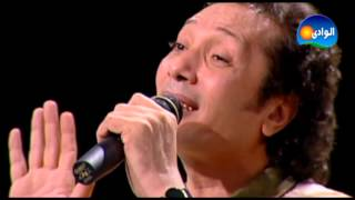 Ali El Hagar - Enwan Betna / علي الحجار - عنوان بيتنا