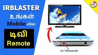 What is IRBLASTER Explained ? Control Your TV with Smartphone | Tamil Tech