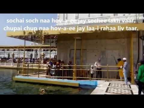 Ek Onkar Satnam Karta Purakh full lyrics in Hindi | The Golden Temple Amritsar