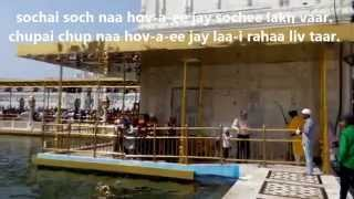 Ek Onkar Satnam Karta Purakh full lyrics in Hindi | The Golden Temple Amritsar