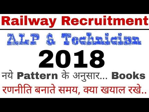 Railway Recruitment 2018 Assistant Loco Pilot & Technician | Complete Books Books Details...