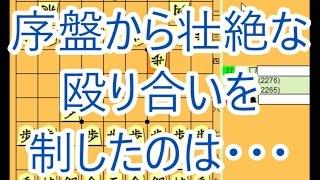 『24将棋実況846』居飛車 VS ダイレクト向かい飛車