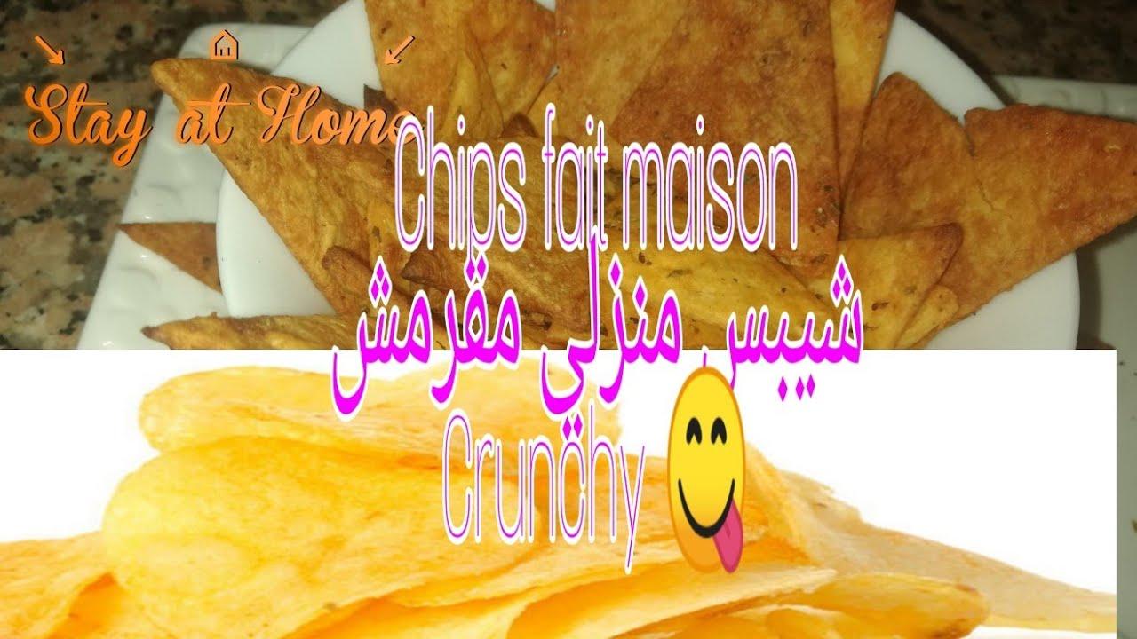 شيبس منزلي بخبز التورتيلا بمذاق الدوريتوس مقرمش مثل شيبس المحلات Chips Fait Maison Youtube