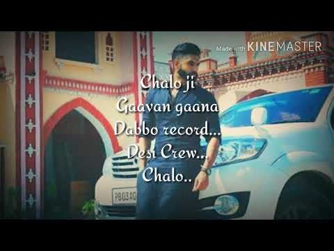 Gaal Ni Kadni Song LYRICS | Parmish Verma | Latest Punjabi Song 2017, Speed Records