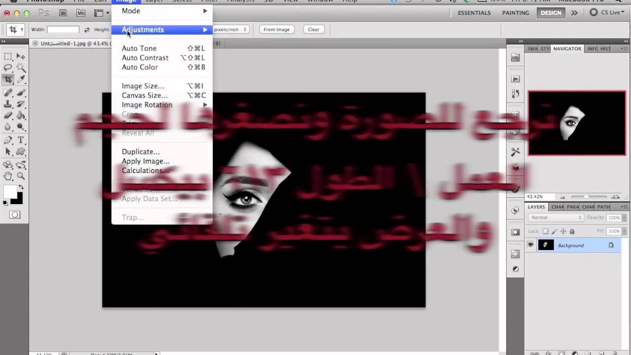 ضبط حجم الصورة للانستقرام Youtube