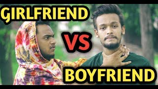 GIRLFRIEND VS BOYFRIEND - গার্লফ্রেন্ড vs বয়ফ্রেন্ড | FUNNY VIDEO | MOHAMMAD HAMID | PRANK HAVEN |