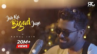 Rahul Jain Playback Singer • Live Performer • Bollywood Music Composer •Youtube Sensation Bollywood Releases •Fever Starring Rajeev Khandelwal ...