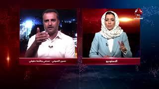 إصرار الحوثيين على المحاكمة الهزلية بحق 36 معتقل | حديث المساء