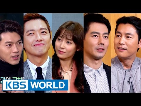 Entertainment Weekly | 연예가중계 – Hyunbin, Namgoong Min, Nam Sangmi [ENG/中文字幕/2017.01.23]