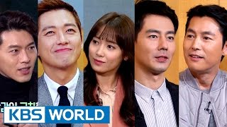 Entertainment Weekly | 연예가중계 - Hyunbin, Namgoong Min, Nam Sangmi [ENG/中文字幕/2017.01.23]