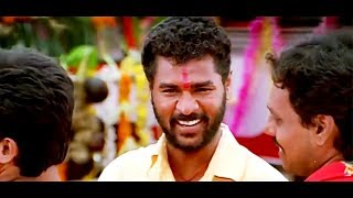 Eppa Eppa Ayyappa Video Songs # Tamil Songs # Eazhaiyin Sirippil# Deva Tamil Hit # Prabhu Deva Songs