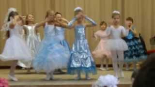 танец маленькая страна