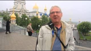 Feedback for Orest Zub (ukraine-travel-secrets.com/)