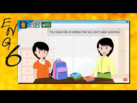 Acts of Kindness - สื่อการสอน ภาษาอังกฤษ