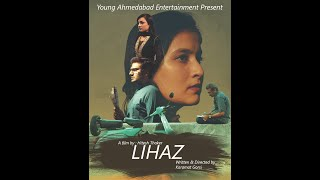 Lihaz - Trailer (A film by Hitesh Thaker)