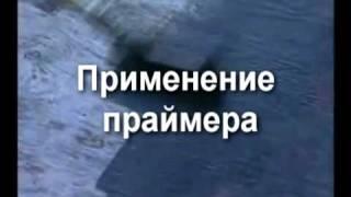 видео Праймеры битумные Технониколь