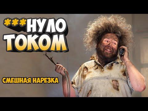 Русские Приколы с Девушками 2019, Смешные Видео Про Людей, #Coub, Приколы Лучшие До Слез, Приколюха