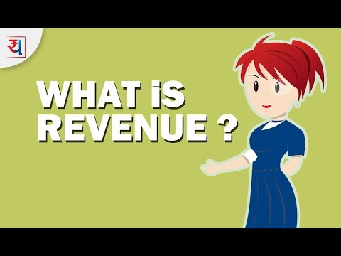 What is Revenue of a Company & How it is calculated? | Type of Revenue