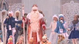 видео День рождения Деда Мороза