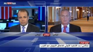 طهران: بدء التنفيذ الأولي للاتفاق النووي