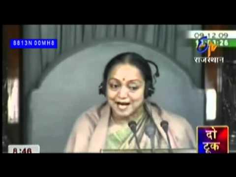Politics on Muslim Reservation