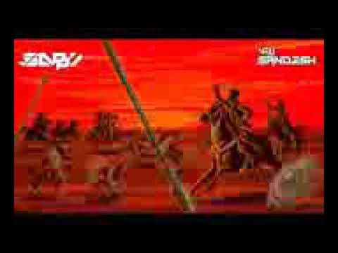 Shivaji maharaj ringtone