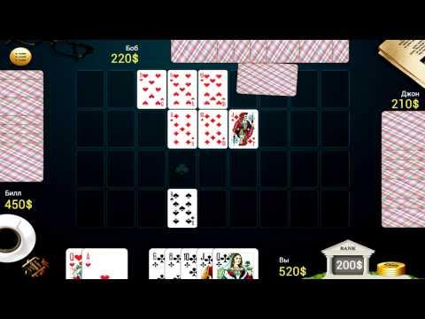 Девятка (от Appscraft) - карточная игра для Android - Gameplay.