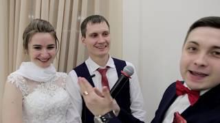 Андрей & Екатерина #14.02.2019 | «ХРУСТАЛЬ» Праздничное агентство | Свадьба Тюмень