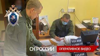 В Смоленской области возбуждены уголовные дела по фактам проживания граждан в аварийных домах