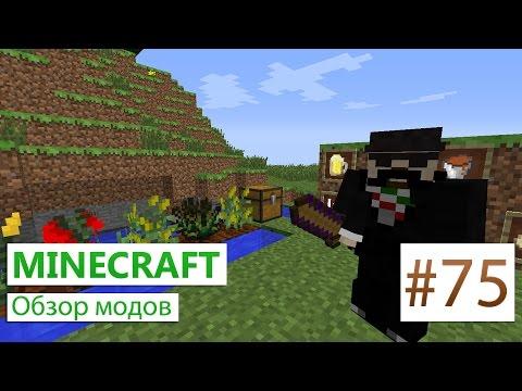 Мод DesnoGuns для Minecraft PE -