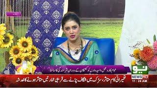 Neo Pakistan with Mariaum Farhan   03 JULY 2018