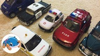 Служебный транспорт, полиция, машинки для детей. Vehicle, toys, Police, Ambulance, cars