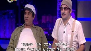 בובה של מדינה - קולנוע הישראלי HQ