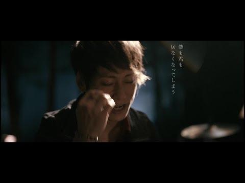 UVERworld 『7日目の決意 vol.02』