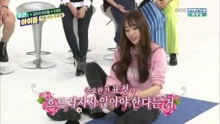 EXID 成員Hani 示範 「腳指自拍」