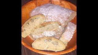 Чиабатта. Рецепт Итальянского хлеба. ~Ириночка~