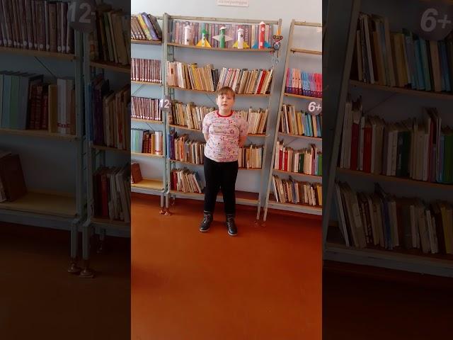 Изображение предпросмотра прочтения – ДарьяЗаболотная читает произведение «Первая любовь» (Алексеева Анна)