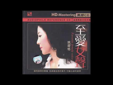 DSD Audiophile