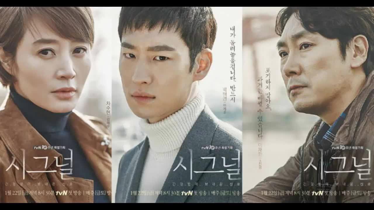 6 phim hack não hơn cả Quân Vương Bất Diệt: Chơi đùa với thời gian như Lee Min Ho đã là gì, có a…