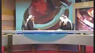 فضيحة ناصر المحمد الصباح حول مصروفاته