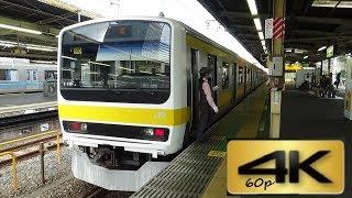 【4K60p前面展望】JR中央・総武線各駅停車(209系) 津田沼~中野(夕ラッシュ) JR Chuo/Sobu Line train car view movie Tsudanuma~Nakano