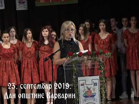 Svecana sednica povodom 23. septembra, Dana opstine Varvarin