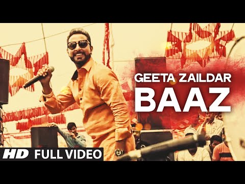 Geeta Zaildar: Baaz Video Song | Album: 302 | Latest Punjabi Song 2016