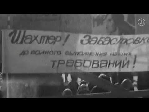 История протестов на Донетчине. Донбасс 100 лет назад