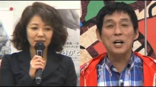 2008年11月15日MBSヤングタウン(ヤンタン)土曜日(ラジオ) 出演:明...