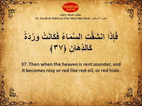 Download Lagu Surah Ar Rahman - Sh. Abdul Rahman Al Sudais - Beautiful Quran recitation with Arabic and English.