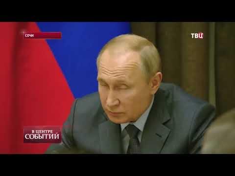 Совещание у Путина по вопросам оборонно промышленного комплекса