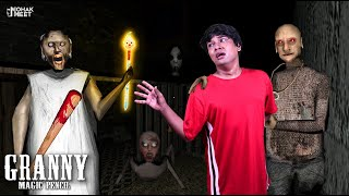 GRANNY - MAGIC PENCIL SHORT FILM : ग्रैनी | HORROR GAME GRANNY : CHAPTER 2 - SLENDRINA || MOHAK MEET