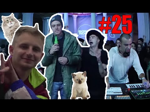 PEOPLE OF BOILER ROOM #25 - A PAIN IN THE ARSE, A BOILER ROOM HEROE & A CAT