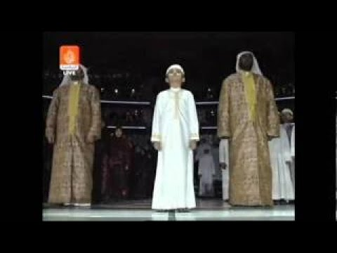 DOHA 2006 JUEGOS ASIÁTICOS Ceremonia Inaugural comienzo; DOHA 2006 ASIAN GAMES Opening Cer